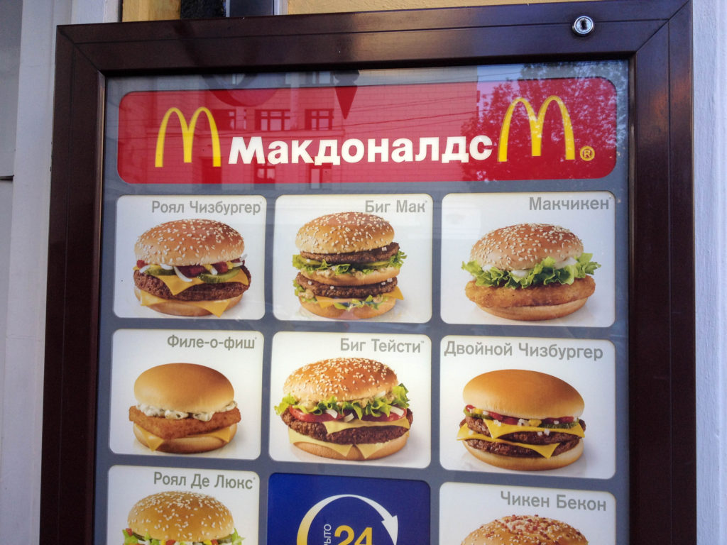 McDonalds Moscow Russia