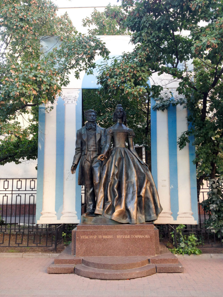 Arbat street Alexander Sergeyevich Pushkin monument house Moscow Russia