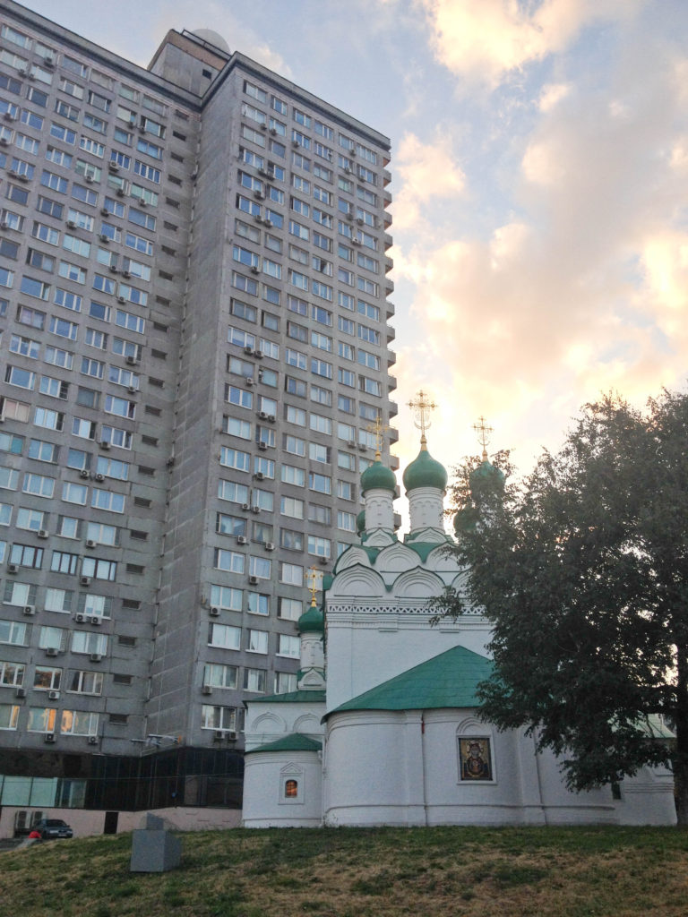 socialistic building orthodox church Russia Moscow New Arbat street