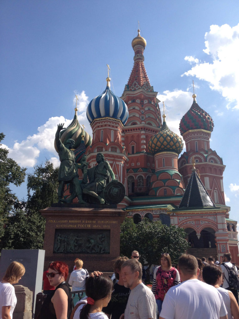 Saint Basil's Cathedral Red square Moscow Russia