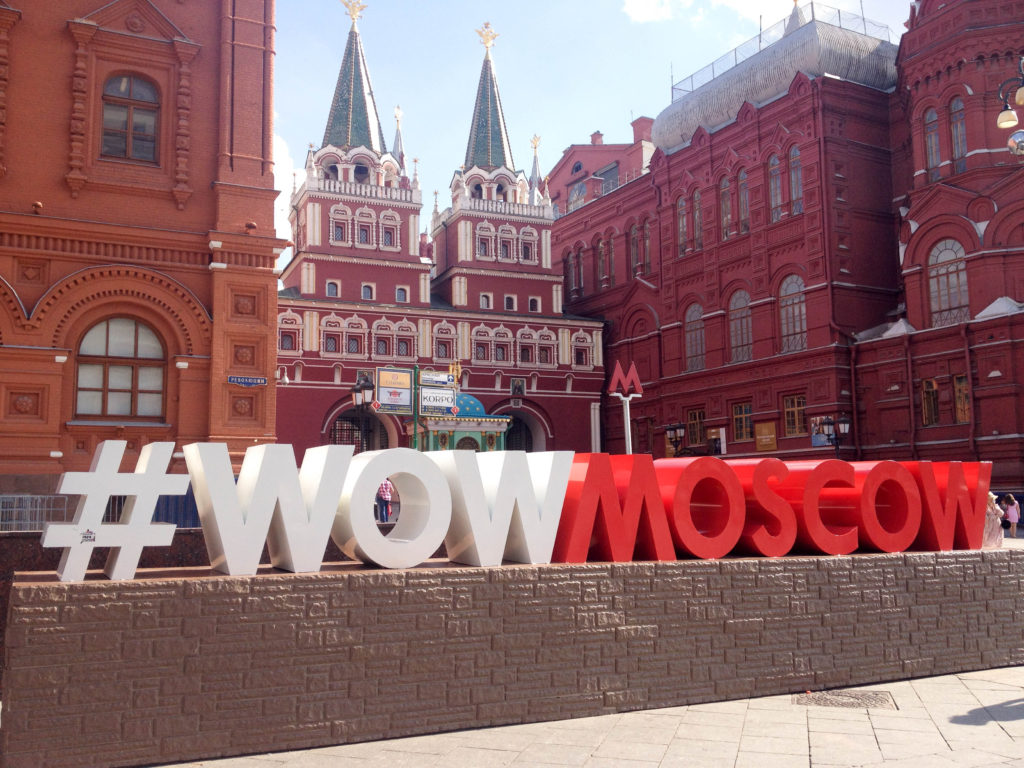 Wow Moscow sign, Red square entrance, Moscow, Russia