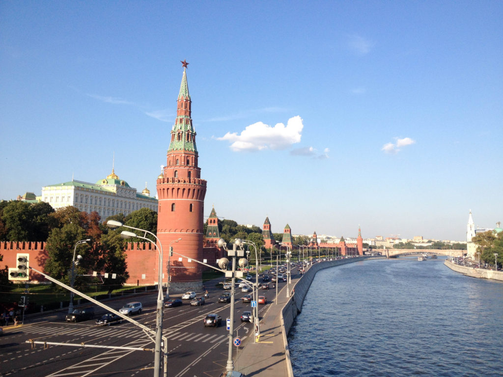 view Moscow Kremlin Russia Moskva River Kremlin Wall and Towers