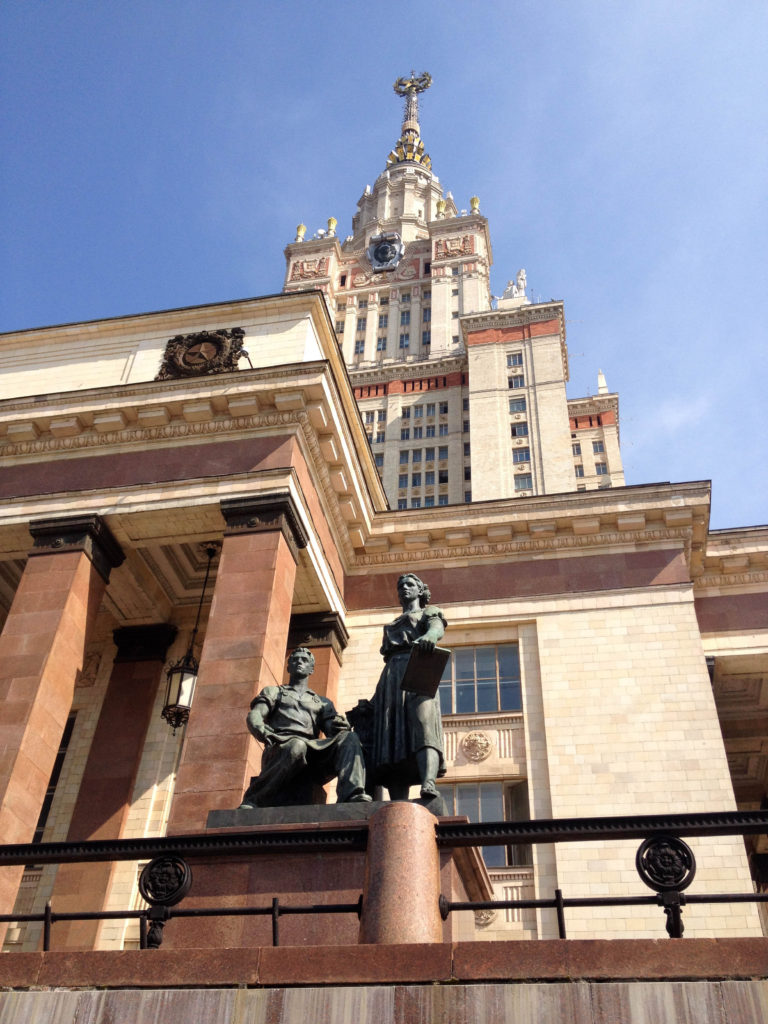 Moscow State University building Seven sisters Russia