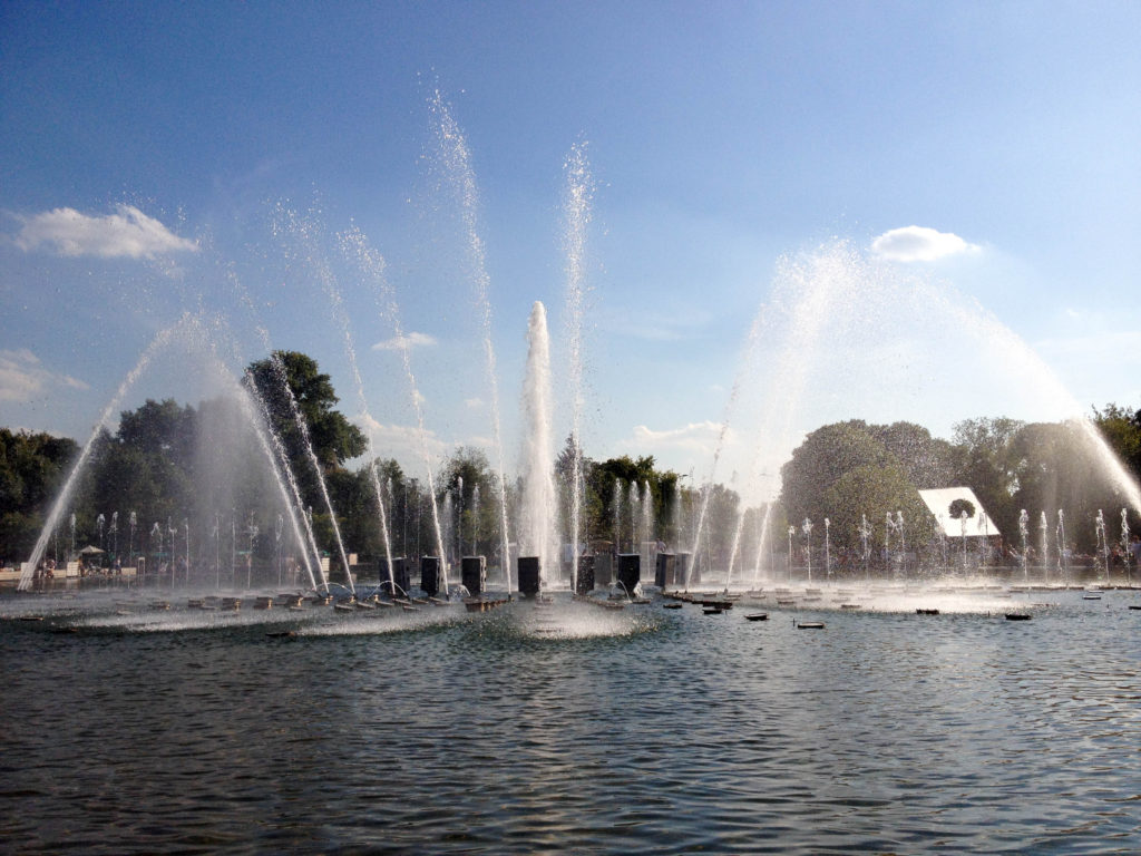 Gorky Park fountain Moscow Russia