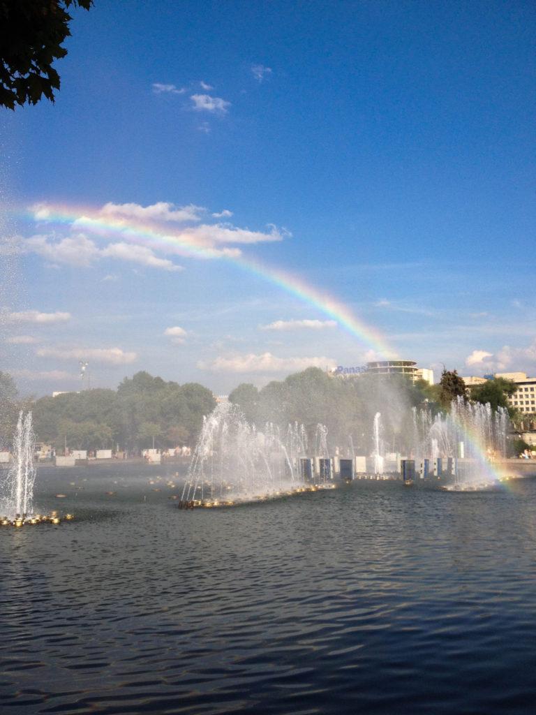 Gorky Park rainbow Moscow Russia fountain
