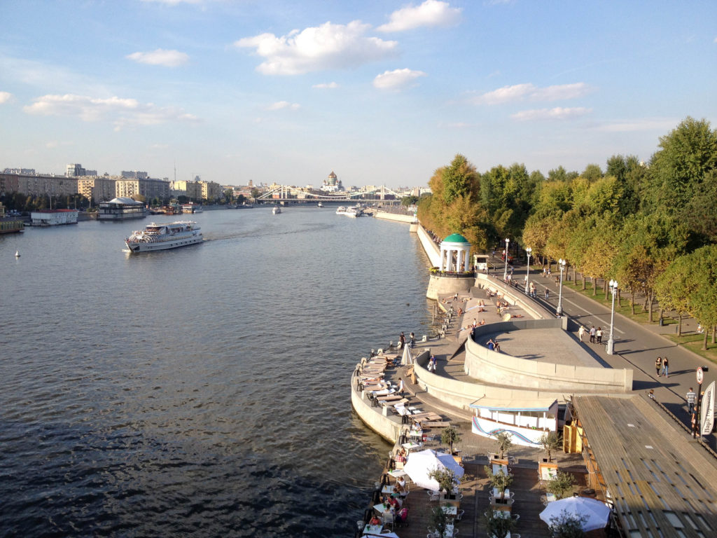Moskva River view Gorky Park Moscow Russia