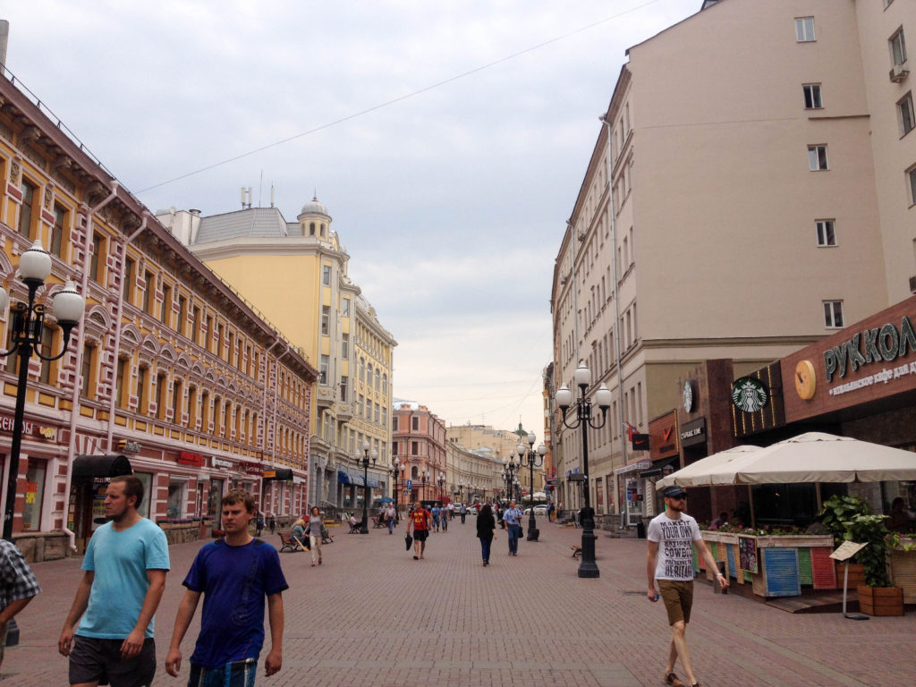 Arbat street Moscow Russia
