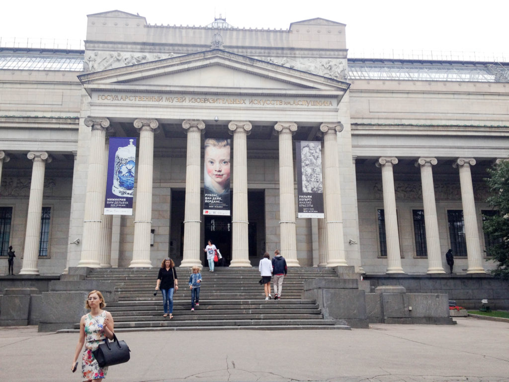 Pushkin State Museum of Fine Arts Moscow Russia entrance