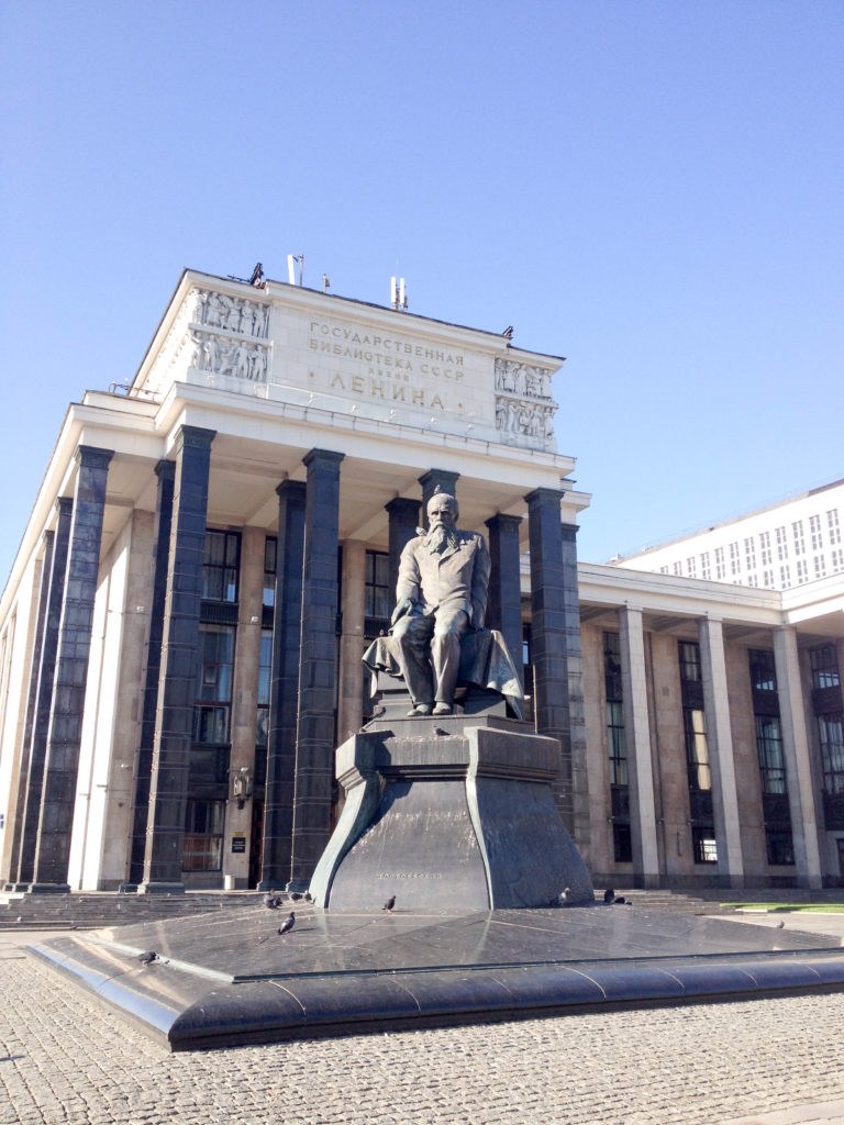 Russian State Library Lenin Moscow Russia