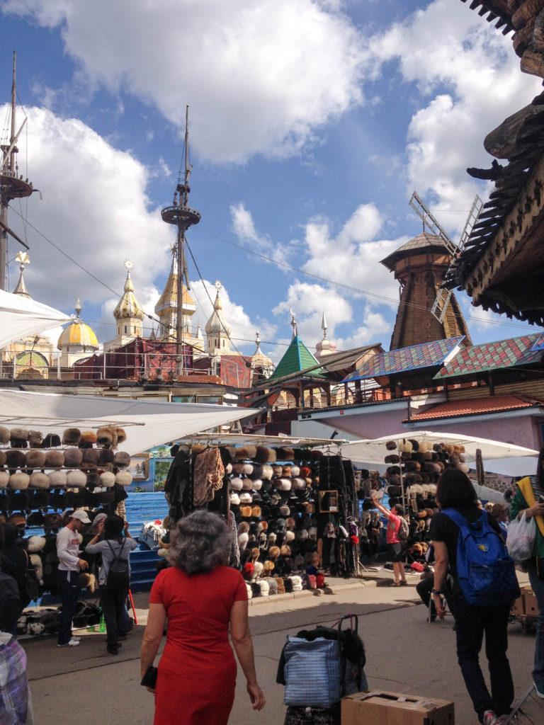 Izmalovsky Flea Market entrance Moscow Russia
