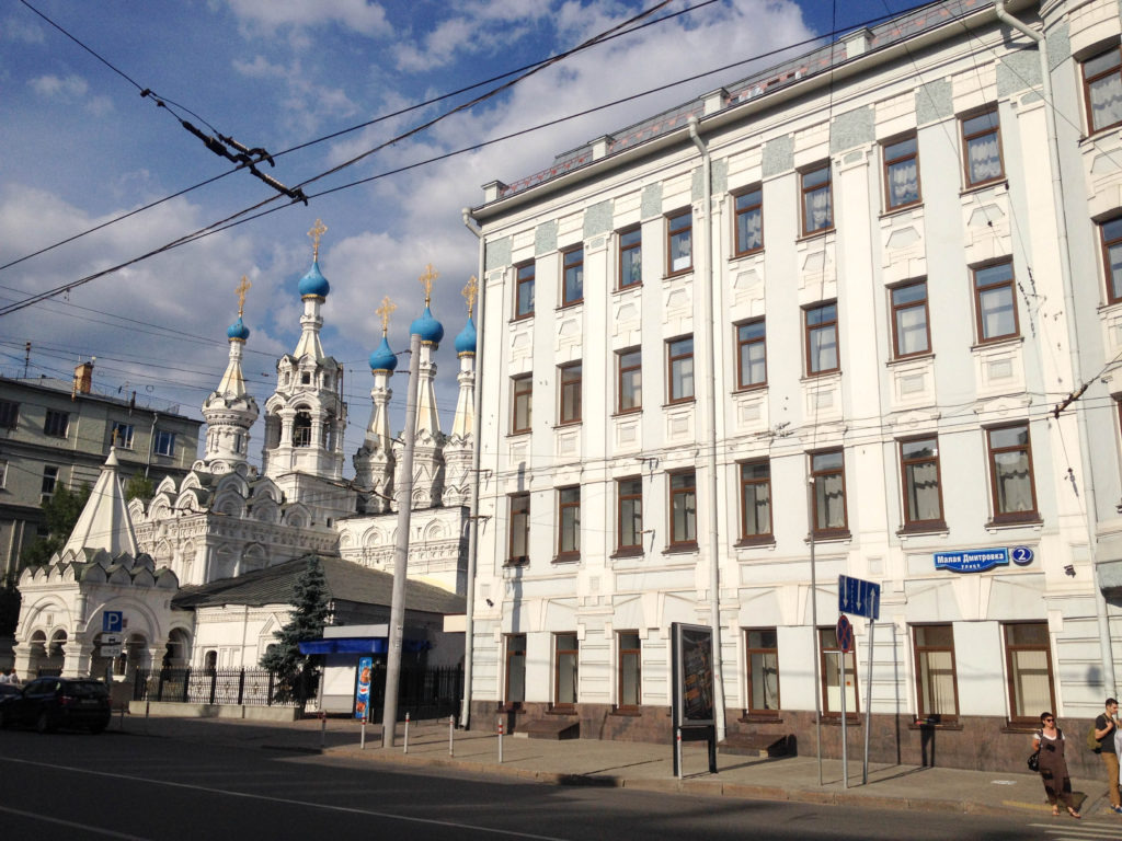 socialistic building orthodox church Russia Moscow