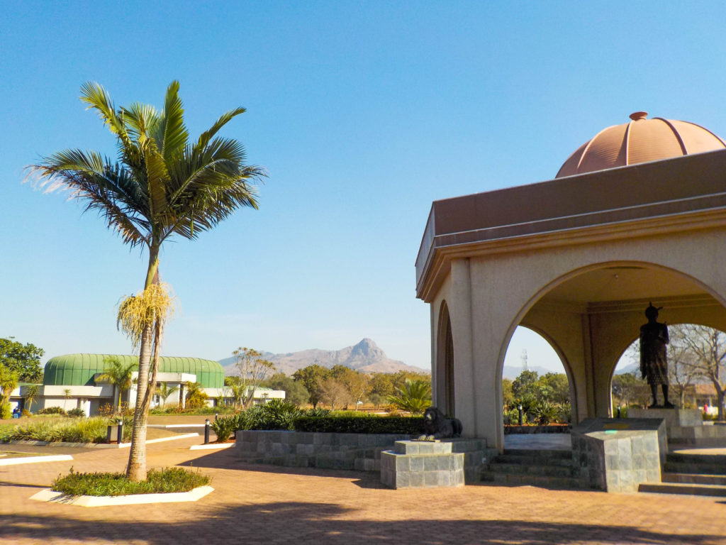 Lobmaba King Sobhuza II Memorial Park Swaziland