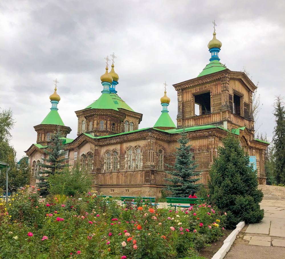 Holy Trinity Orthodox Church Karakol Kyrgyzstan Central Asia