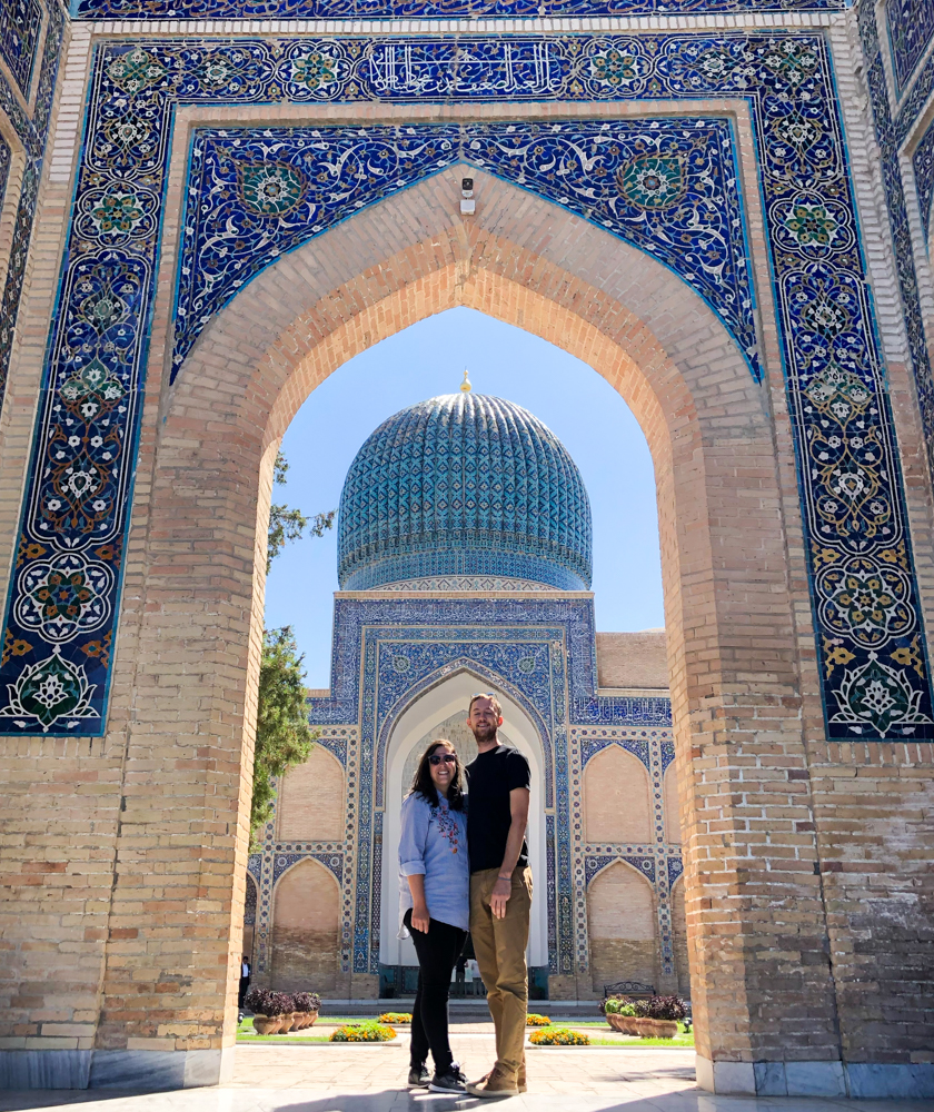 Samarkand Gur-e-Amir Uzbekistan Central Asia Silk Road