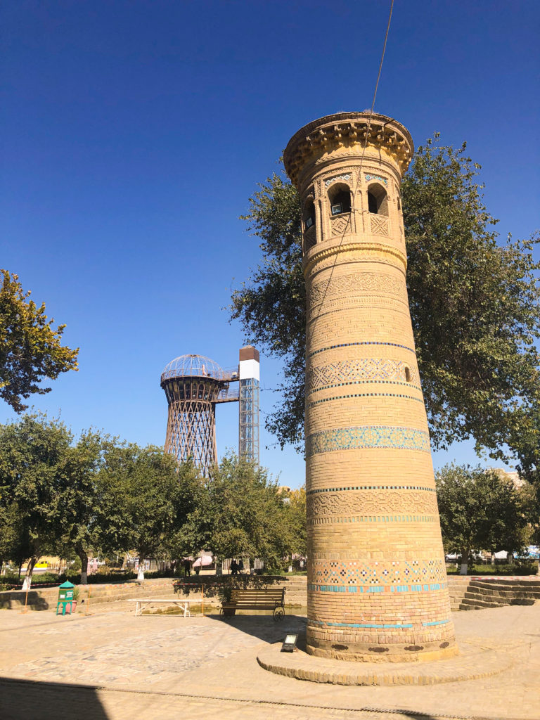 Water Tower Shukhova Bukhara Uzbekistan Central Asia