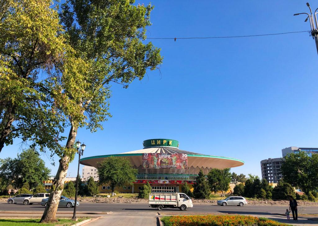 Kyrgyz State Circus Bishkek Kyrgyzstan Central Asia