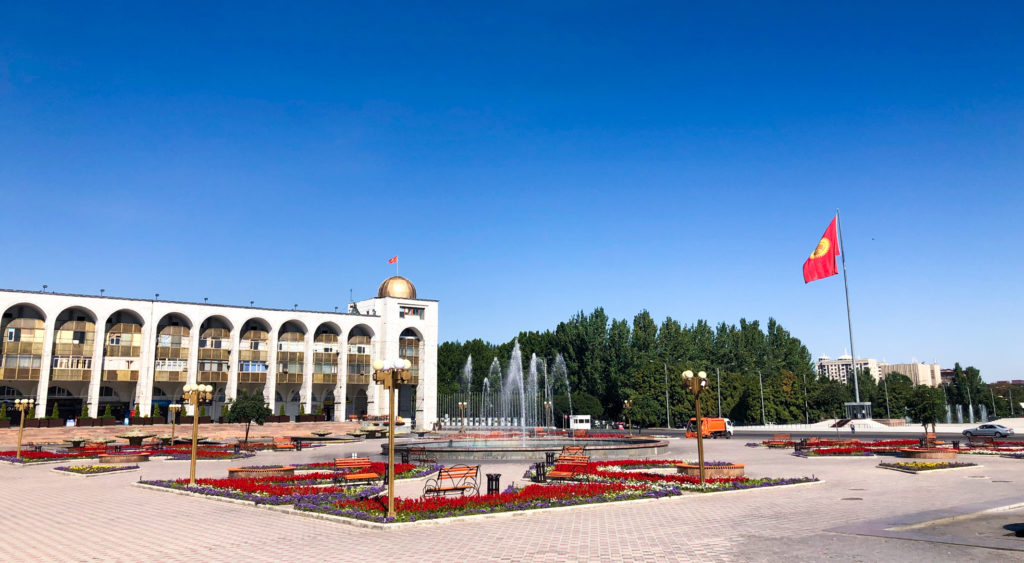 Ala Too Square Bishkek Kyrgyzstan Central Asia