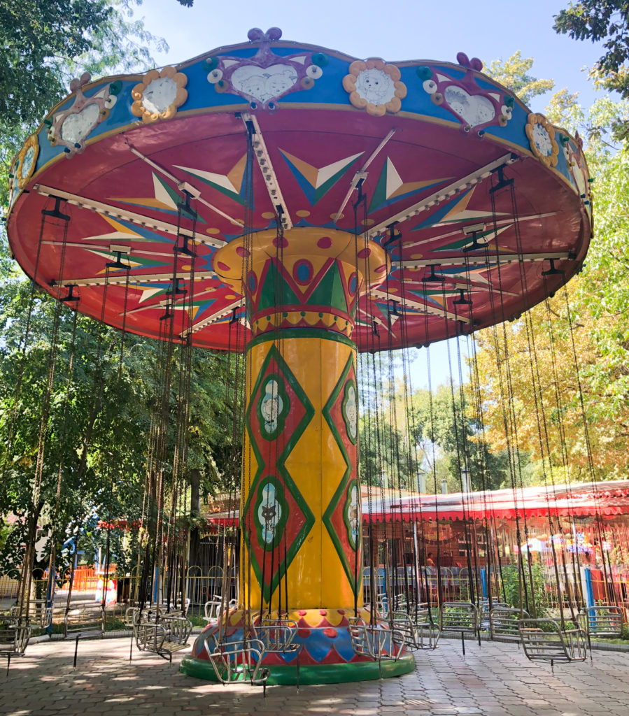 Panfilov Park Bishkek Kyrgyzstan Central Asia