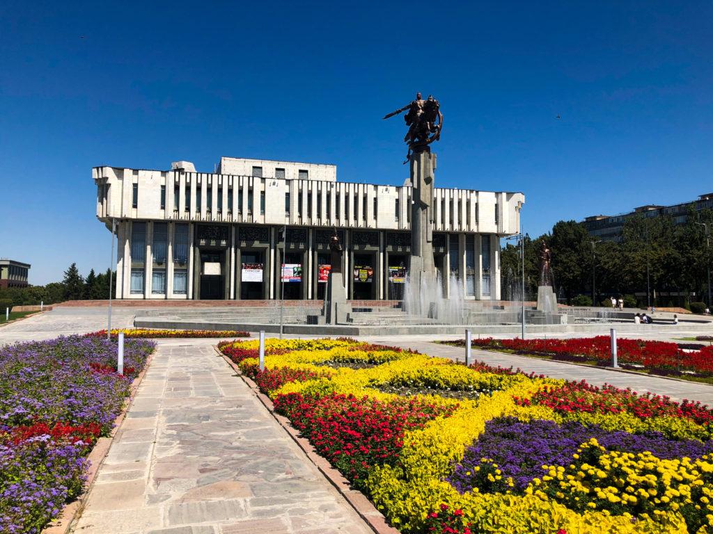 Kyrgyz National Philharmonic Soviet architecture Bishkek Kyrgyzstan Central Asia