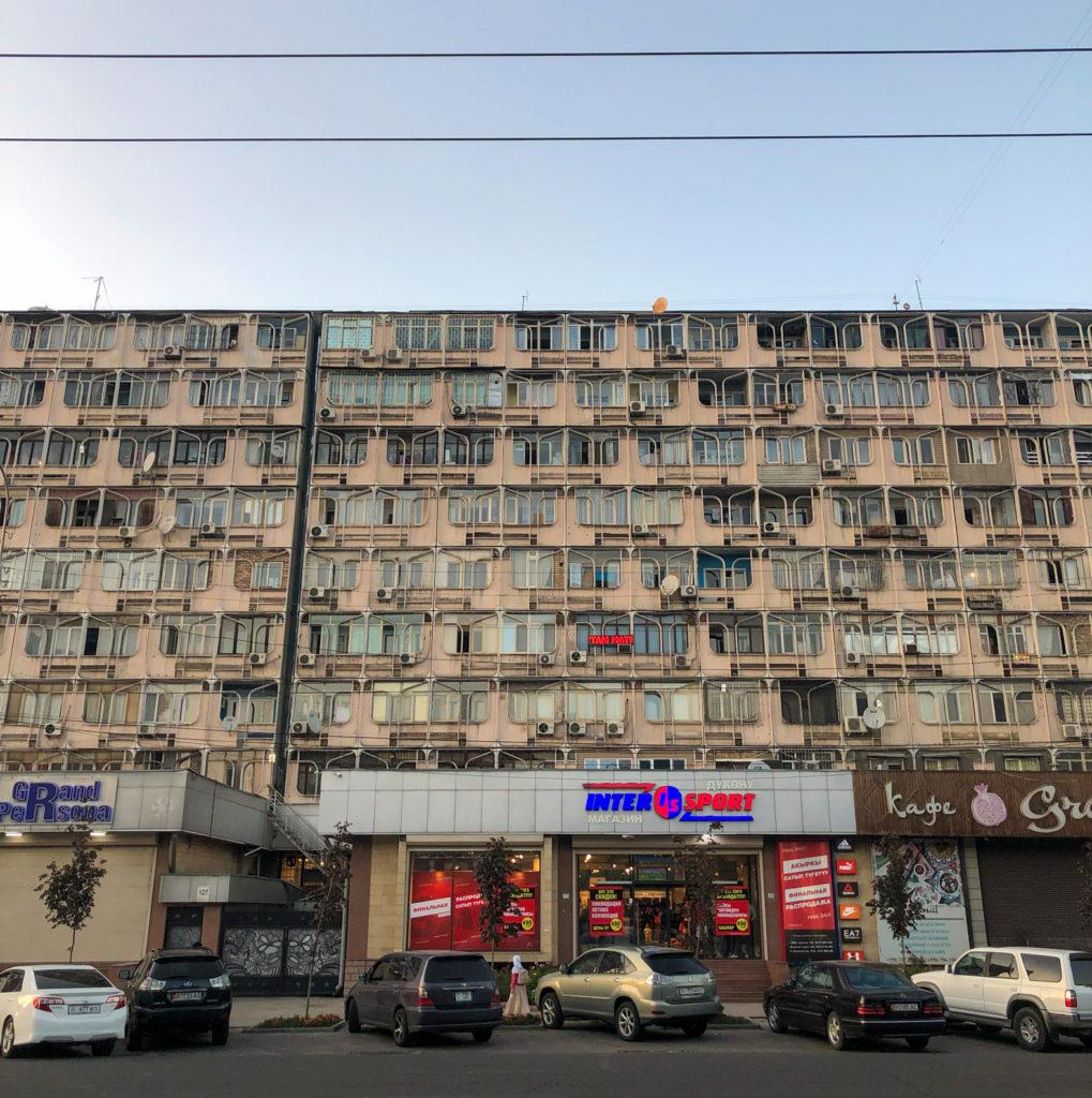 Soviet architecture Bishkek Kyrgyzstan Central Asia