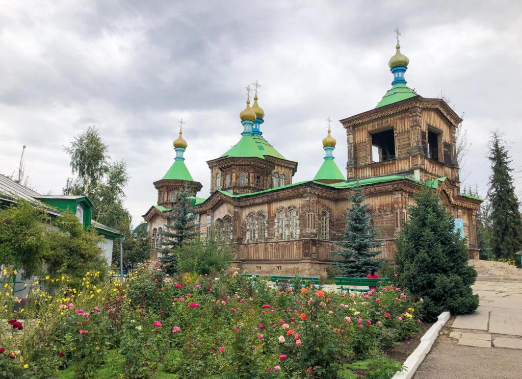 Holy Trinity Cathedral Karakol Kyrgyzstan Central Asia