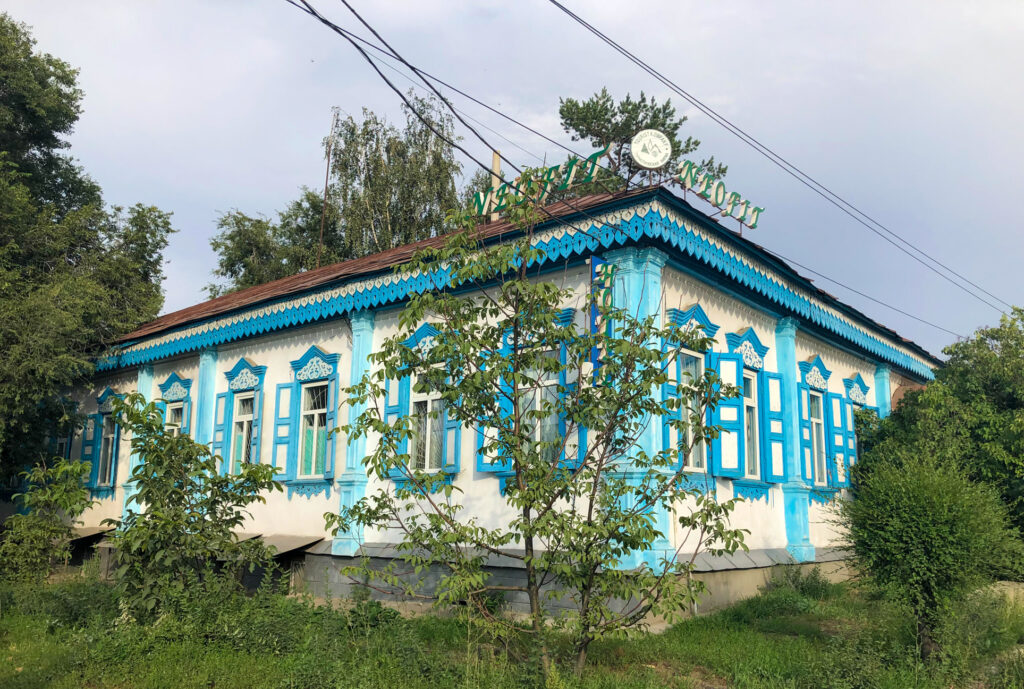 Russian Quarter Karakol Kyrgyzstan Central Asia